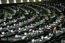 لایحه عضویت ایران در سازمان همکاریهای تایید صلاحیت آزمایشگاهی آسیا و اقیانوسیه اعلام وصول شد