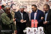 جشنواره جهانی فجر با نمایش دیده بان حاتمی کیا کلید خورد