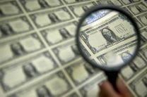 نظرسنجی بلومبرگ در مورد نرخ بهره آمریکا