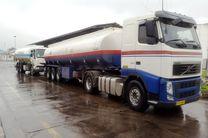 سوخت رسانی بی وقفه شرکت نفت گیلان/  هیچگونه محدودیتی برای ارسال سوخت وجود ندارد
