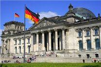 پارلمان آلمان با اقدامات نظارتی هر چه بیشتر در اماکن عمومی موافقت کرد
