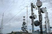 تکلیف باندهای فرکانسی ۷۰۰ و ۸۰۰ مگاهرتز را مشخص کنید