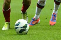 برنامه هفته هفدهم لیگ برتر بیستم فوتبال ایران مشخص شد