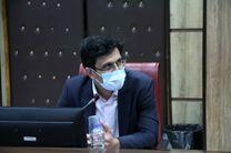 شیوع بیماری کرونا در سطح استان ایلام در مرحله حاد قرار دارد