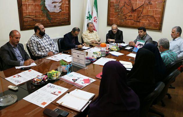 کمیته استانی جشنواره قصهگویی تشکیل جلسه داد