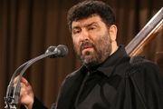 قرائت مناجات شعبانیه سعید حدادیان در تلویزیون
