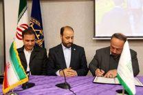 امضای تفاهم نامه های همکاری شهرداری رشت با سرمایه گذاران