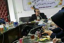 130 برنامه علمی فرهنگی در گیلان برگزار می شود