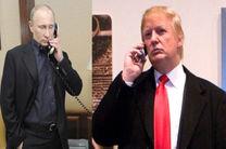 ترامپ به پوتین چه گفت