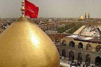 آغازپیش ثبت نام سفرهای نوروزی عتبات عالیات در اصفهان