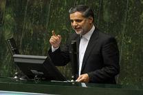 ظریف باید به خاطر گفتگو با آمریکایی ها پاسخگو باشد