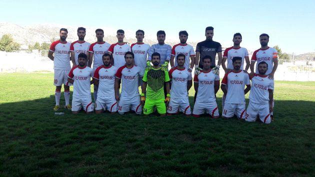برتری تیم فولاد یاسوج مقابل بنهگز بوشهر / حضور در مسابقات با کمترین امکانات