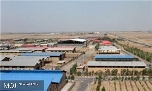 تفاهم نامه شرکت شهرک های صنعتی لرستان با برق منطقه ای باختر