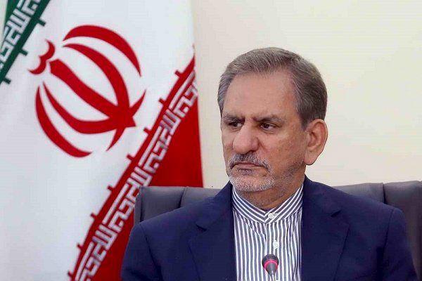پرتال جامع سرمایه گذاری استان اصفهان افتتاح می شود
