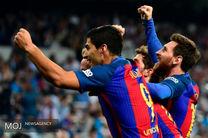 مسی ناجی بارسلونا شد/ مادرید صدر جدول را از دست داد