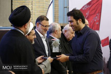 اختتامیه چهارمین جایزه جهانی اربعین