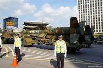 واکنش نظامی سئول به پیونگ یانگ