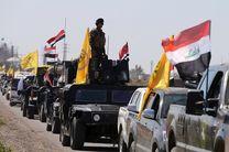پاکسازی ۶۰ کیلومتر مربع در مجاورت مرز ایران توسط الحشدالشعبی