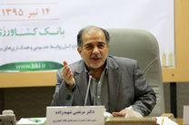سند راهبردی بانک کشاورزی توسط نمایندگان وزارت امور اقتصادی و دارایی تایید شد