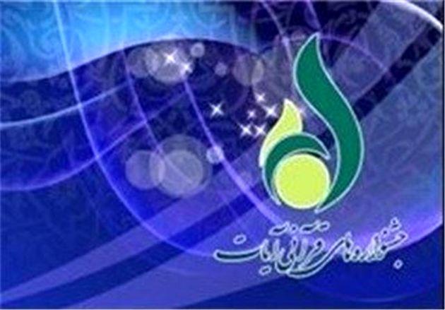دومین جشنواره ملی نقاشی آیات در استان گلستان برگزار میشود