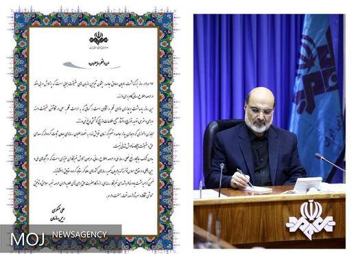 رئیس رسانه ملی روز خبرنگار را تبریک گفت