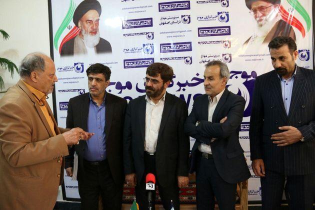 بازدید سرزده مشاور و بازرس ویژه شهردار اصفهان از دفتر خبرگزاری موج