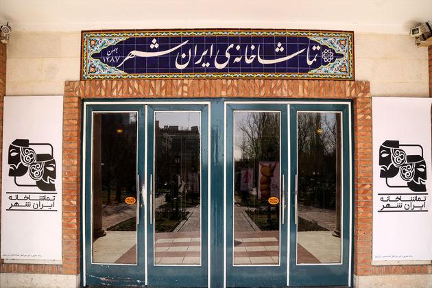 اعلام آمار مخاطبان چهار نمایش تماشاخانه ایرانشهر