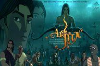 دانلود زیرنویس فیلم Arjun The Warrior Prince 2012