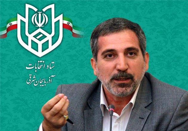 ۱ میلیون و ۸۰۰ هزار نفر از واجدین شرایط آذربایجان شرقی در انتخابات شرکت کردند