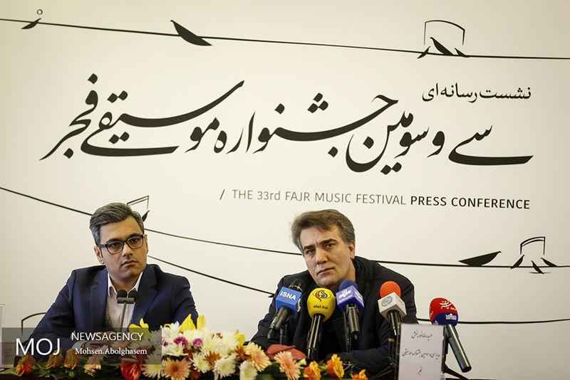 کمیته حراست جشنواره موسیقی فجر از مکان اجراها بازدید کرد