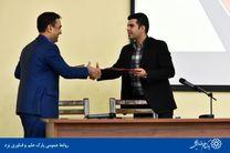 قرارداد شرکت های فناور یزد و استارتاپ ها منعقد شد