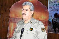 مدیرکل حفاظت محیط زیست استان بوشهر تقدیر شد