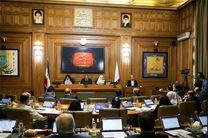 جلسه شانزدهم شورای شهر پنجم برگزار شد