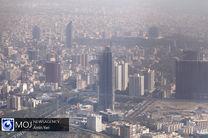 کیفیت هوای تهران ۲۷ اسفند ۹۹/ شاخص کیفیت هوا به ۱۵۵ رسید