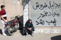 پلمپ و دستگیری 117 مرکز عرضه مواد مخدر کرمانشاه