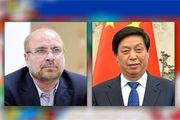 چین خواهان ترویج و توسعه مداوم روابط جامع و مشارکت راهبردی با ایران است