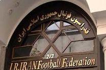 تغییر ساعت برگزاری فینال جام حذفی
