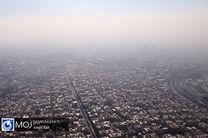 کیفیت هوای تهران ۲ بهمن ۹۸ ناسالم است/ شاخص کیفیت هوا به ۱۱۰ رسید