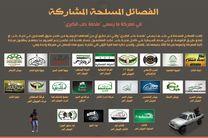 تشکیل ائتلاف تروریستی جدید در سوریه