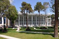 حریم بنای تاریخی هنرستان هنرهای زیبای اصفهان تعیین میشود