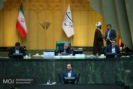 حسینعلی امیری/ صحن علنی مجلس شورای اسلامی با حضور وزیر ارتباطات