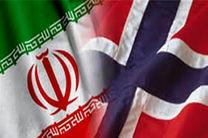 یادداشت تفاهم همکاری صندوق ضمانت صادرات ایران و نروژ امضا شد