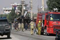 وقوع انفجار مرگبار در افغانستان