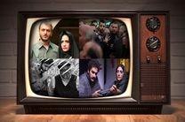 فیلم های سینمایی آخر هفته تلویزیون اعلام شد
