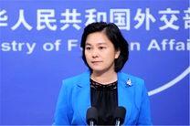 چین همیشه از کابل و اسلامآباد برای روابط دوستانه و توسعه مشترک حمایت کرده است