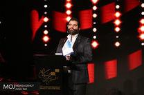 مسایل مالی بزرگترین مشکل این دوره جشنواره فیلم کوتاه تهران است