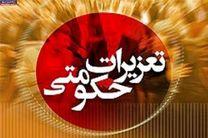 جریمه ۷ میلیارد ریالی قاچاقچیان سوخت در اصفهان