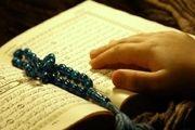 دانلود جز 23 قرآن پرهیزگار