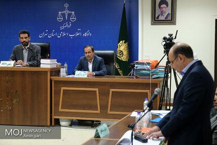 ششمین جلسه دادگاه رسیدگی به مفسدان اقتصادی در پتروشیمی