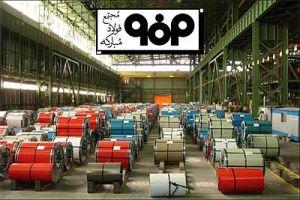 در پی فرصت های جدید برای همکاری با صنعت فولاد ایران هستیم